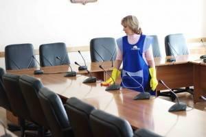 Limpiezas de oficinas Valencia